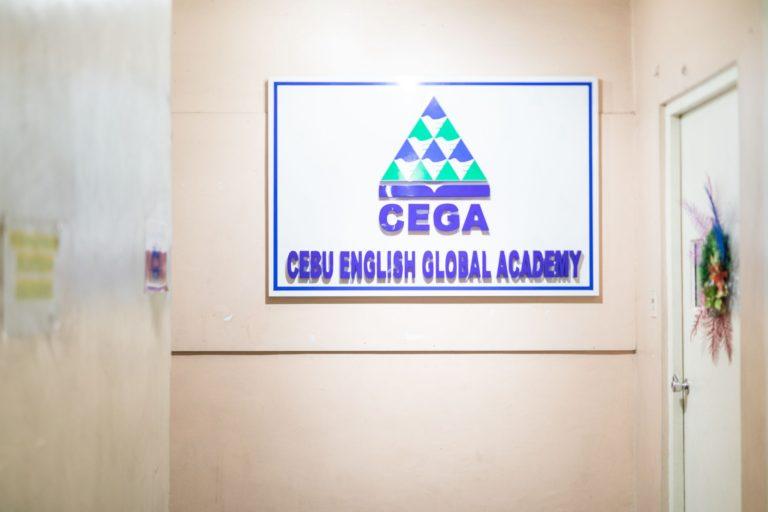 CEGAの廊下