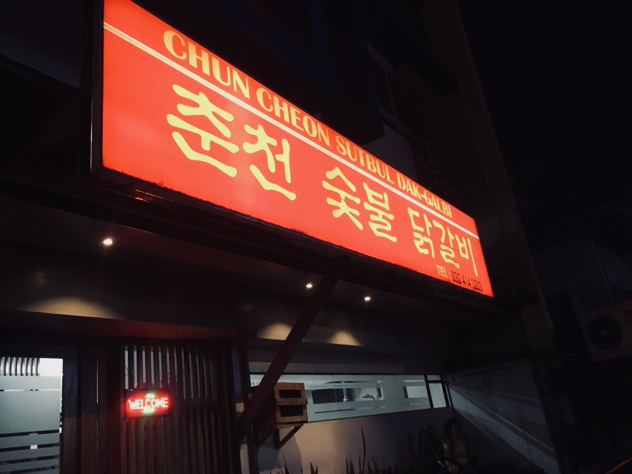 Chun Cheon Sutbul Dakgalbi
