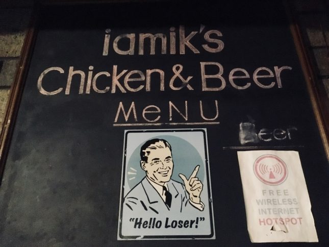 iamik's Chickenのメニュー